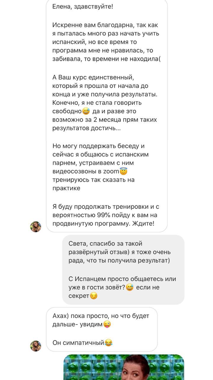 WhatsApp Image 2020-05-29 at 12.19.08